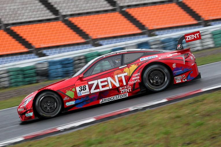 オートポリスで行われたスーパーGTタイヤメーカーテストで1日目ベストタイムをマークしたZENT CERUMO LC500