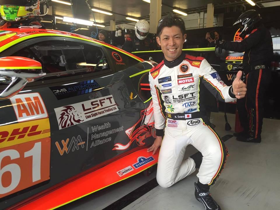 2017年WECフル参戦の澤圭太、デビュー戦のLM-GTEアマクラスで劇的勝利