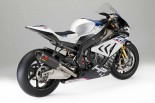 BMWの新型ロードレース専用車『HP4 RACE』