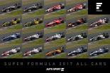 スーパーフォーミュラ | 全日本スーパーフォーミュラ選手権 2017年開幕戦全車総覧