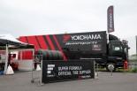 スーパーGT | 横浜ゴム、レース活動のグローバル化拡大目指し、『モータースポーツ推進室』を立ち上げ