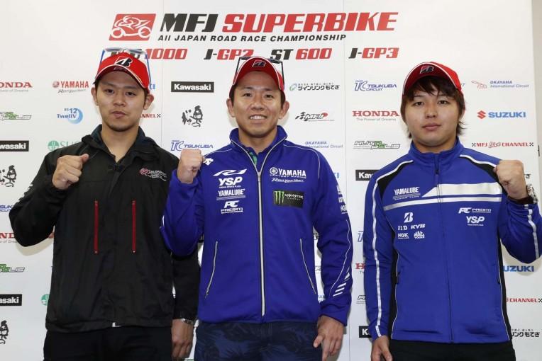 MotoGP   中須賀、レースはホンダとの「マッチレースになる」/全日本ロード第2戦予選会見