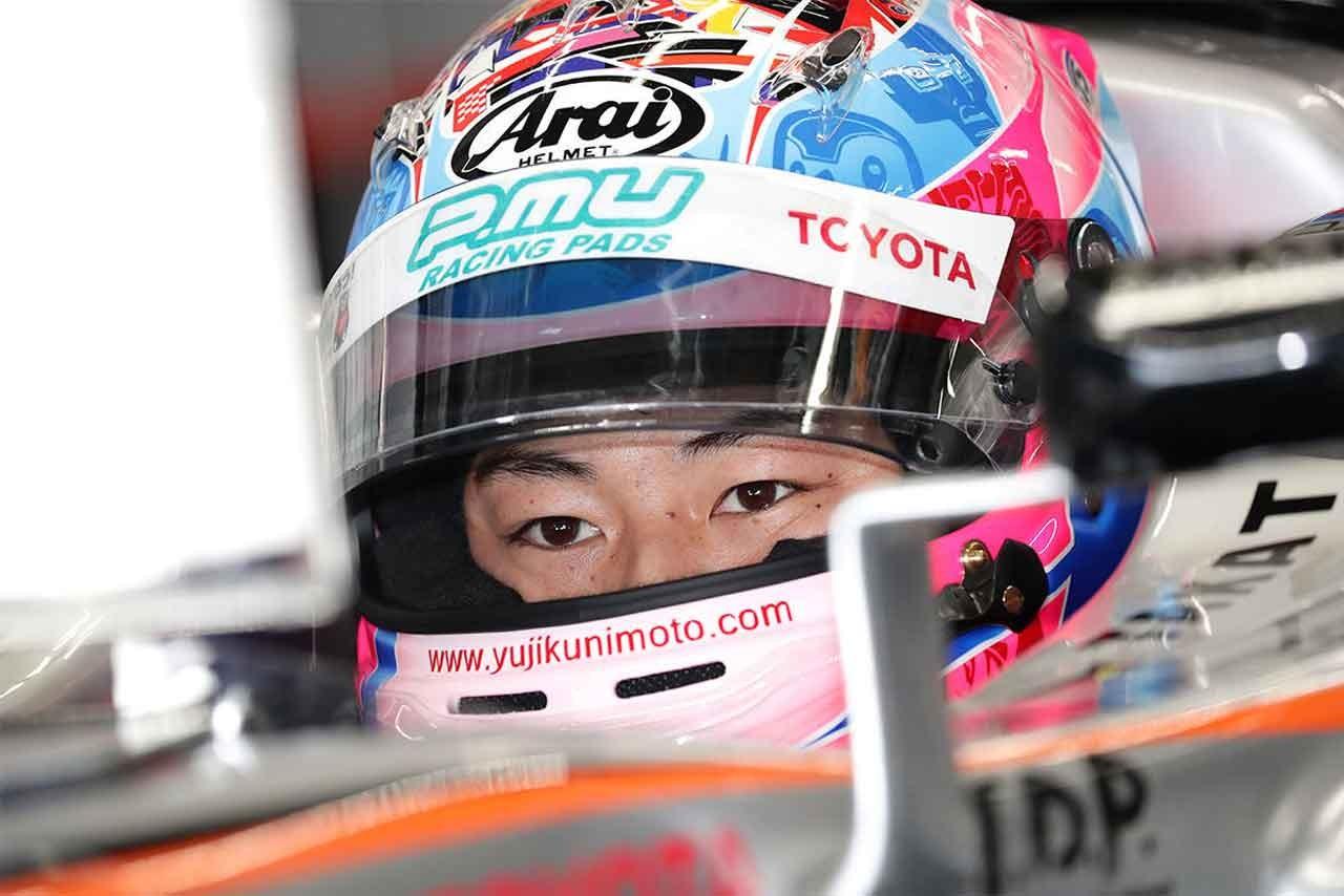 TOYOTA GAZOO Racing 2017スーパーフォーミュラ第1戦鈴鹿 予選レポート