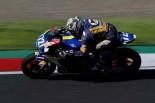 MotoGP | MORIWAKI MOTUL RACING 2017全日本ロード第2戦鈴鹿 決勝レポート