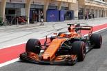 F1バーレーン合同テスト2日目 ホンダがパワーユニットに対して暫定的な対策を実施