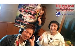 4月29日の『The Motor Weekly』には、平手晃平と松田次生が出演。スーパーGT第2戦富士について語る。