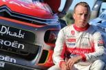 ラリー/WRC | WRC:苦戦続いたシトロエンのミーク、「今後は戦略練らず、ひとつでも多くの勝ち狙う」