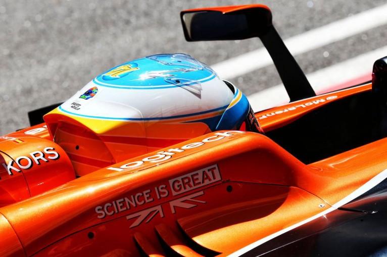 F1   【タイム結果】F1第4戦ロシアGP フリー走行1回目