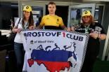 F1   セルゲイ・シロトキン 2017年F1第4戦ロシアGP