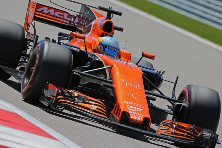 F1 | マクラーレン「新パーツは期待どおりのパフォーマンスを発揮」/F1ロシアGP金曜