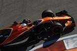 F1 | アロンソ「宿題は終えた。パワーサーキットでどこまでやれるか試してみるよ」マクラーレン・ホンダF1金曜