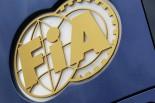 FIAは、2017年、F1パワーユニット間の格差が縮まったとの結論を下した