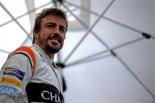 F1 | マクラーレン・ホンダF1への移籍に後悔なし。「フェラーリ離脱後はQOLが向上」とアロンソ