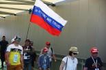 母国レースとなるクビアトを応援するファン