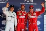 2017年F1第3戦ロシアGP予選トップ3