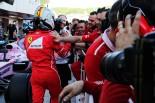 F1 | 【動画】F1第4戦ロシアGP予選ハイライト