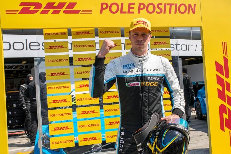海外レース他   WTCC第2戦モンツァ:ボルボのビョークがポール獲得。道上は11番手