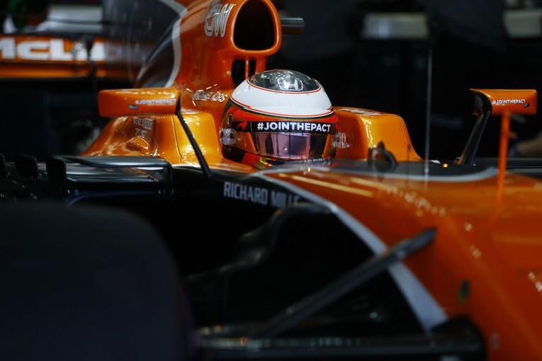 F1 | バンドーン「15位降格でも諦めていない。決勝重視で準備を整えた」マクラーレン・ホンダ F1ロシアGP土曜