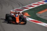 F1 | アロンソ「見通しが厳しくても、15番グリッドから入賞圏内を目指す」マクラーレン・ホンダ F1ロシアGP土曜
