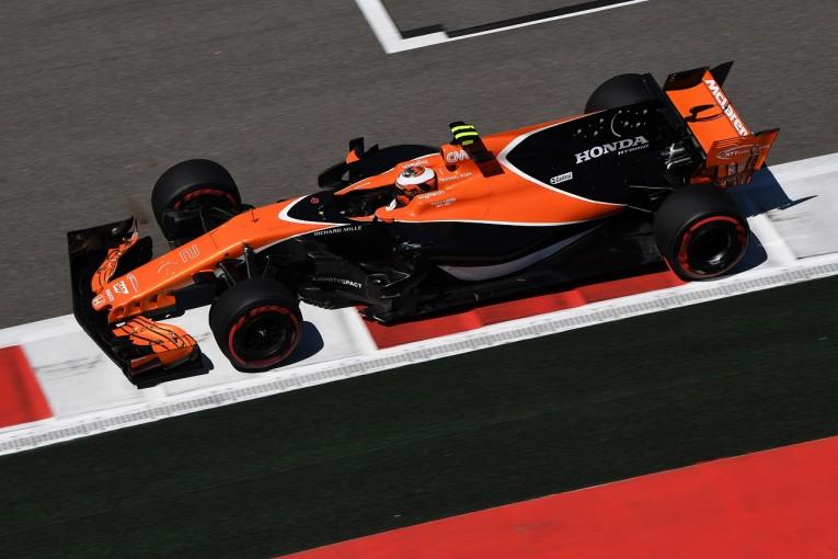 F1 | ホンダ「覚悟していたとおり、厳しい予選結果に。決勝で挽回したい」/F1ロシアGP土曜