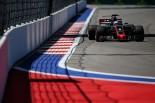 F1 | 最下位グロージャン「クルマが言うことを聞いてくれない」:ハースF1 ロシアGP土曜