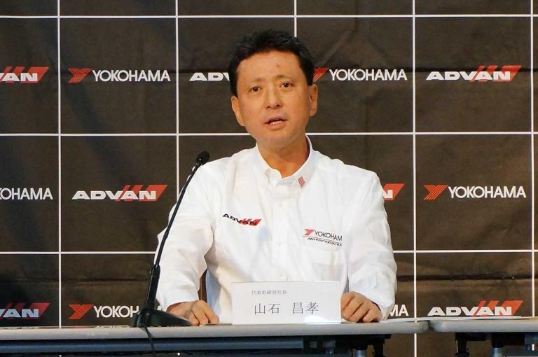 F1 | 横浜ゴム「モータースポーツ推進室」発足。F1参戦について「頭の中にないわけではない」