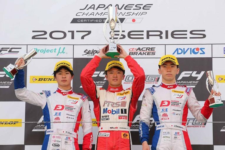 国内レース他 | 【順位結果】FIA-F4選手権 第4戦富士 決勝
