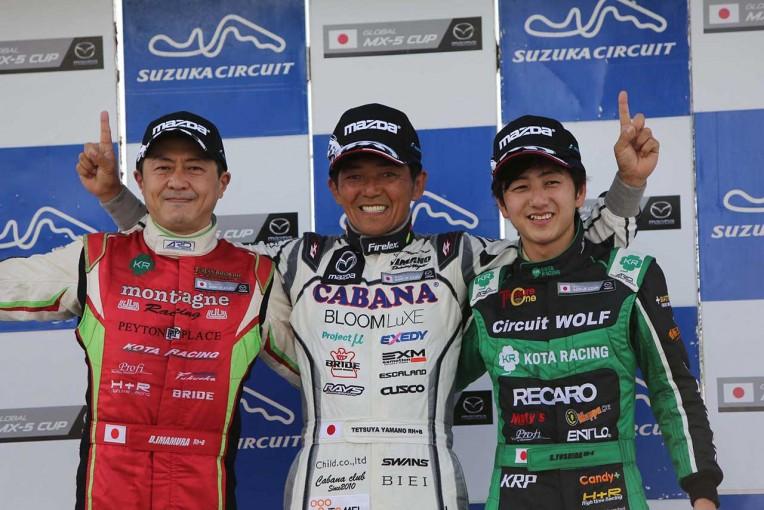 国内レース他   佐々木孝太との激戦制し、山野哲也がグローバルMX-5カップ開幕2連勝