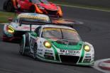 スーパーGT | NEXUSが太田市でレーシングシミュレーターショップスタッフを募集