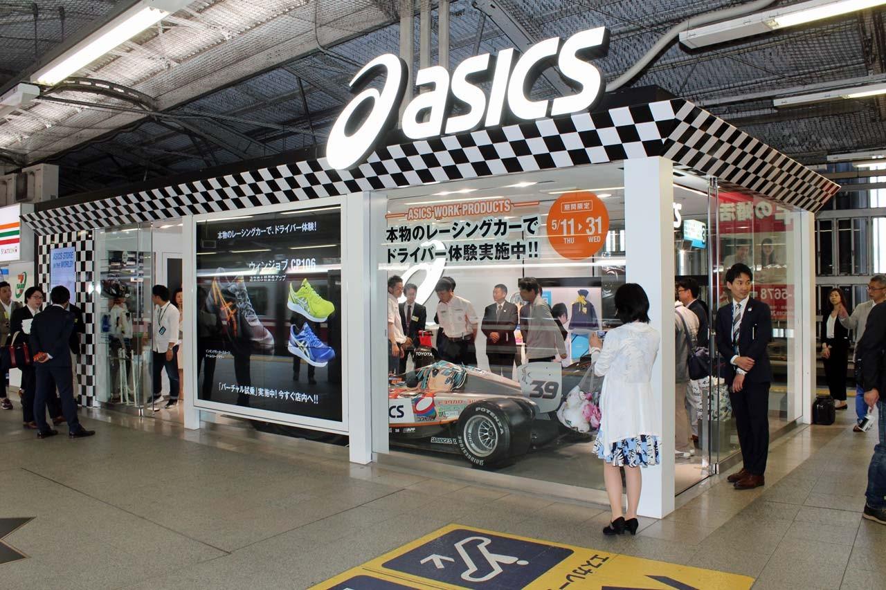 品川駅のアシックスストアにSF13登場。石浦もシューズの性能に驚き