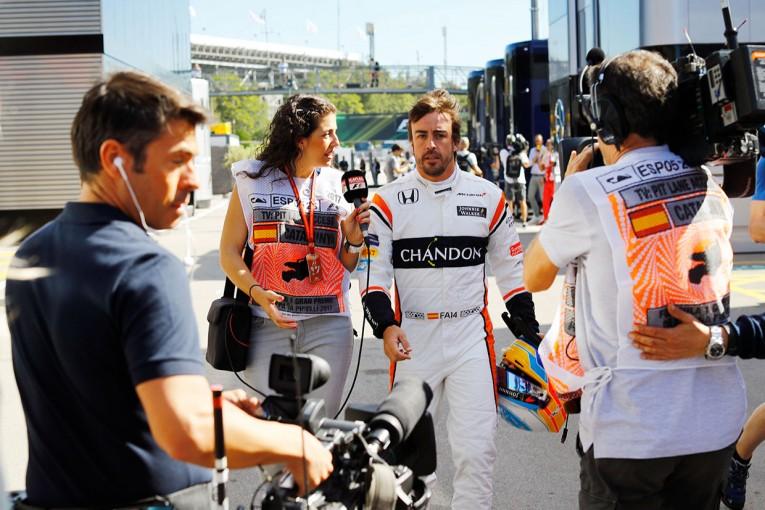 F1 | F1スペインGP FP1:母国GPのアロンソがわずか1周でストップ、トップはハミルトン