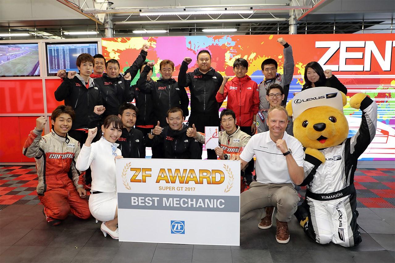 【動画】スーパーGT第2戦富士のZF Award受賞チームはLEXUS TEAM ZENT CERUMO