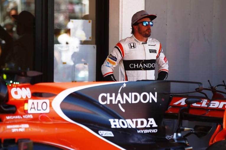 F1   アロンソ、PPには「あと50馬力以上が必要」も7番グリッドに大満足「レッドブルF1勢をかわしたい」