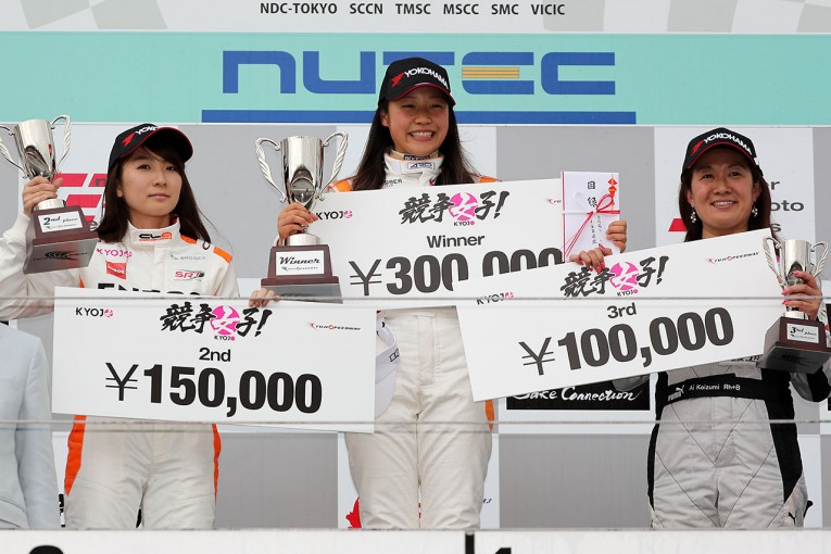 KYOJO CUP第1戦の表彰台。小山美姫が初のウイナーにとなり、今橋、小泉が続いた。