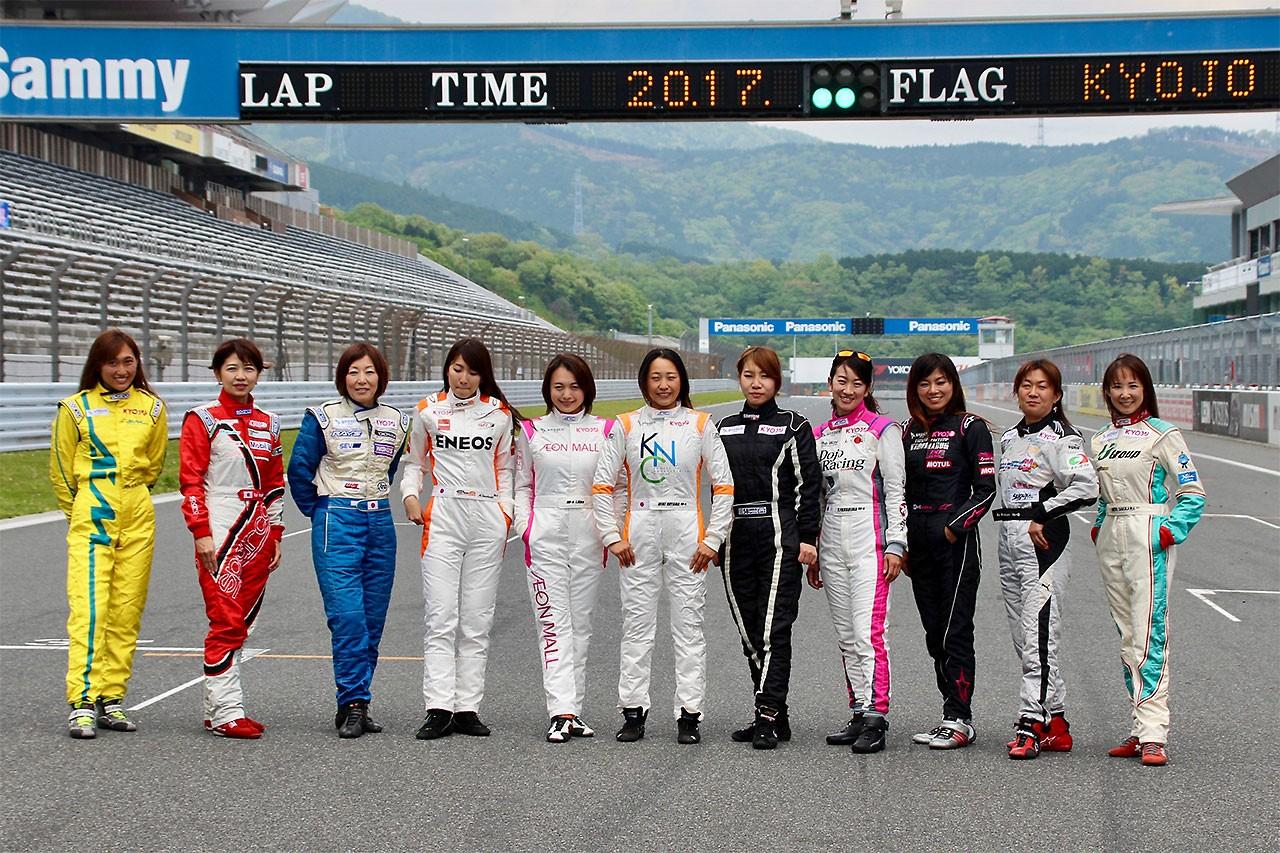 女性だけのレースシリーズ『KYOJO CUP』開幕。小山美姫が初のウイナーに