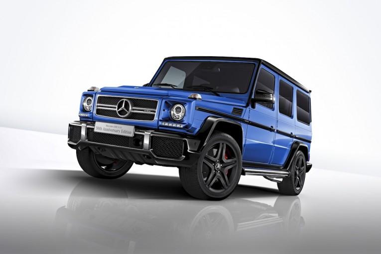 クルマ | AMG設立50周年記念。鮮やかなブルーをまとう『G63』が50台限定で登場
