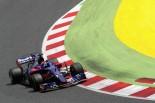 F1 | F1スペインGP最終盤でマグヌッセンと接触したクビアト、「非は相手にある」と主張