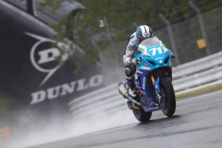 MotoGP   Team KAGAYAMA 2017全日本ロードレース第3戦SUGO レースレポート