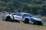 Epson Modulo NSX-GT