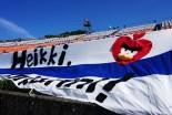 オートポリスの観客席に張られた応援横断幕。コバライネン人気は日本で急上昇中。