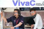 VivaC team TSUCHIYAの土屋武士監督と松井孝允