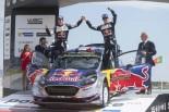 ラリー/WRC | WRCポルトガル:オジエがヌービル退け2017年シーズン2勝目。トヨタは全車入賞