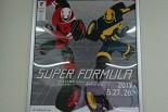 岡山ラウンドのユニークなポスター
