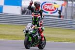 MotoGP | SBK第6戦イギリス レース1/王者レイがまさかの転倒。カワサキのサイクスが今季初優勝