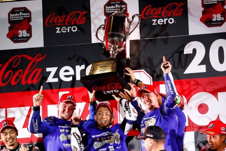 MotoGP | 鈴鹿8耐3連覇・7度目の優勝へ。ヤマハが2017年の8耐参戦体制を発表