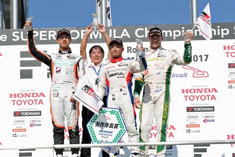 スーパーフォーミュラ | TOYOTA GAZOO Racing 2017スーパーフォーミュラ第2戦岡山 レースレポート
