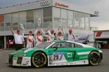 優勝したアウディ・スポート・チーム・ランド/29号車アウディR LMS
