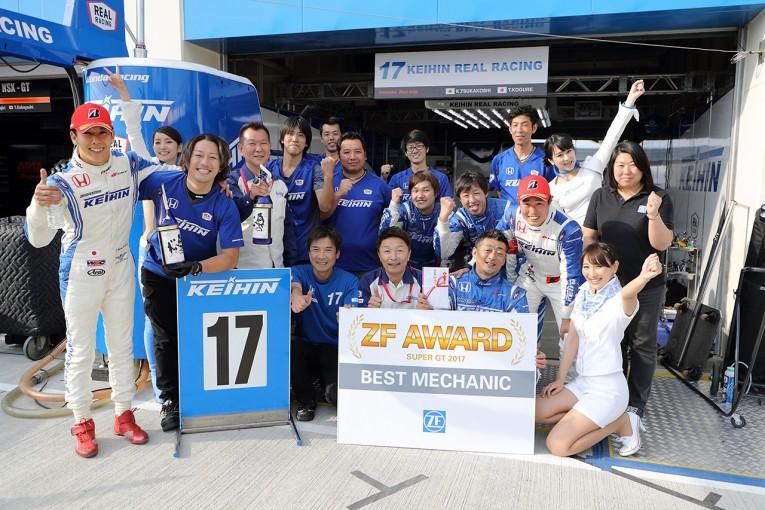 スーパーGT   【動画】スーパーGT第3戦APのZF Award受賞チームはKEIHIN REAL RACING