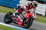 MotoGP | アルバ.it レーシング-ドゥカティ 2017年SBK第6戦イギリス レースレポート