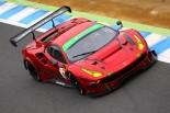 スーパー耐久もてぎを走るARN RACINGのフェラーリ。ブランパンGTアジアの鈴鹿、富士の2戦に参戦する。